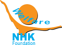 NHK Welfare Foundation